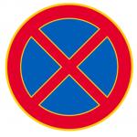 Pysäyttäminen kielletty C37